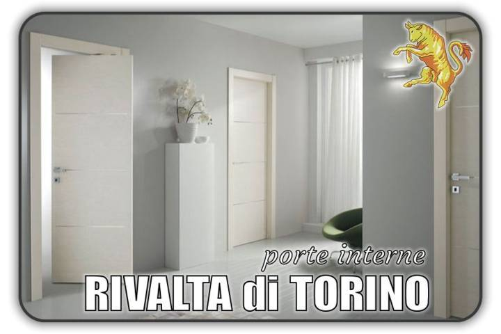 porte interne Rivalta di Torino